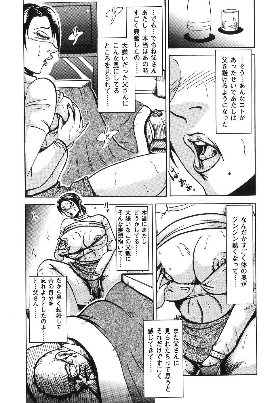 Jukubo Soukan Yosoji no Tawamure 154