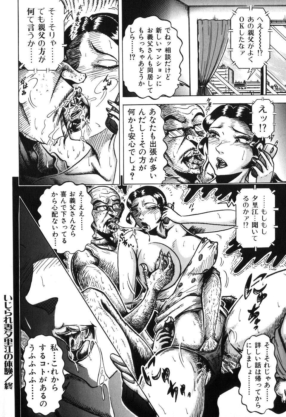 Jukubo Soukan Yosoji no Tawamure 20