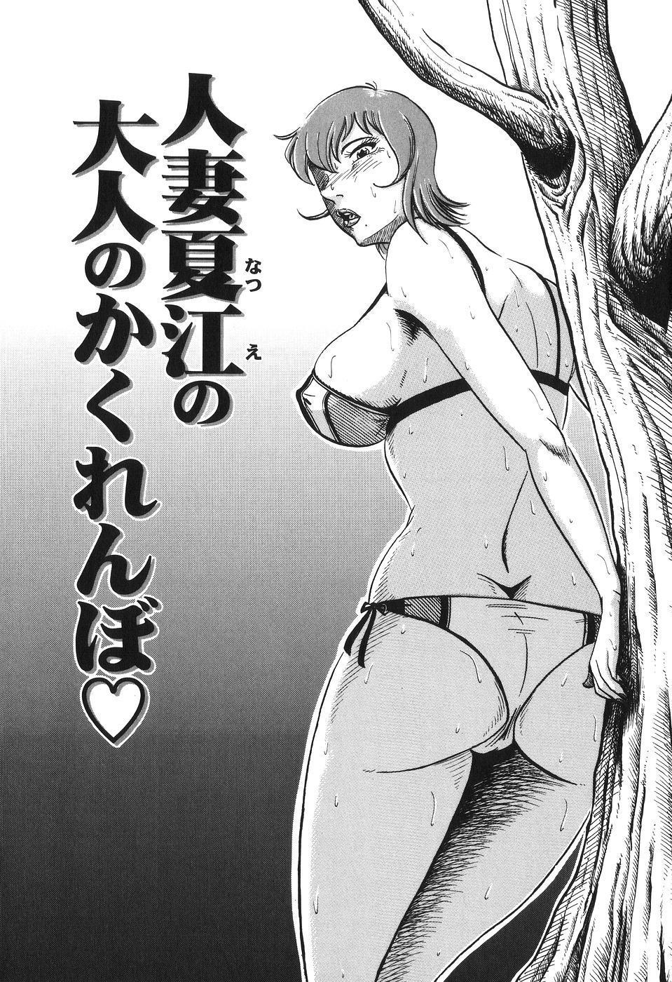 Jukubo Soukan Yosoji no Tawamure 21