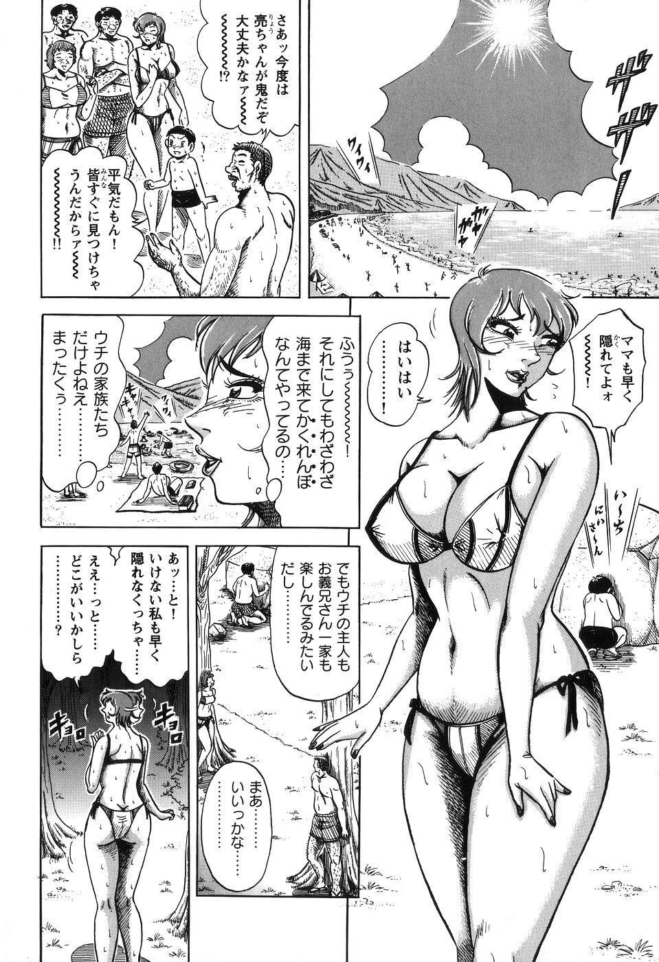 Jukubo Soukan Yosoji no Tawamure 22