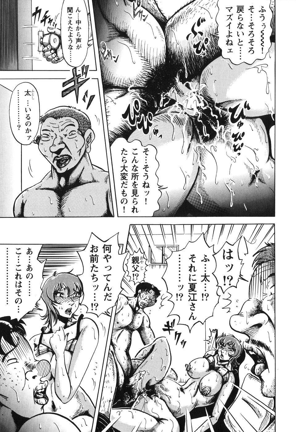 Jukubo Soukan Yosoji no Tawamure 36
