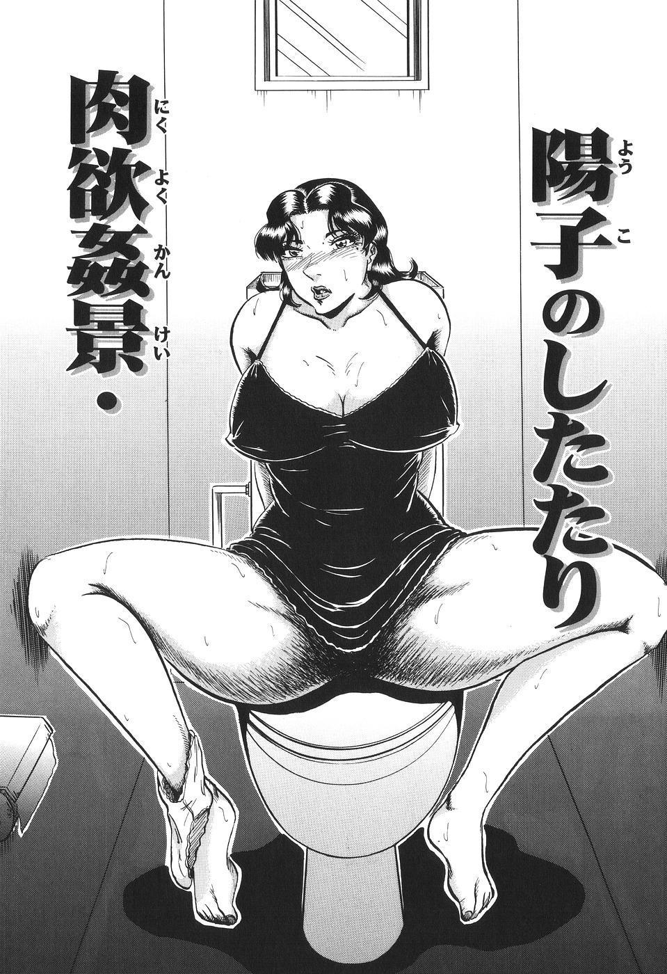 Jukubo Soukan Yosoji no Tawamure 38