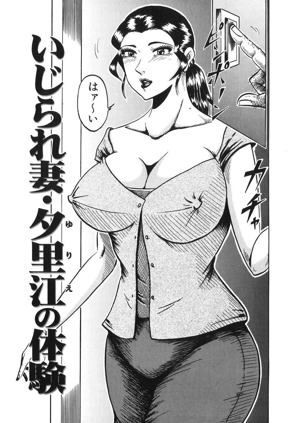 Jukubo Soukan Yosoji no Tawamure 5