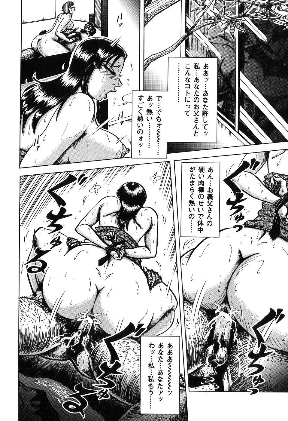 Jukubo Soukan Yosoji no Tawamure 63