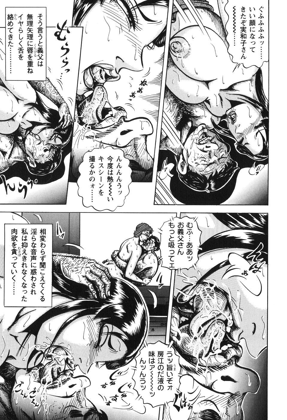 Jukubo Soukan Yosoji no Tawamure 64