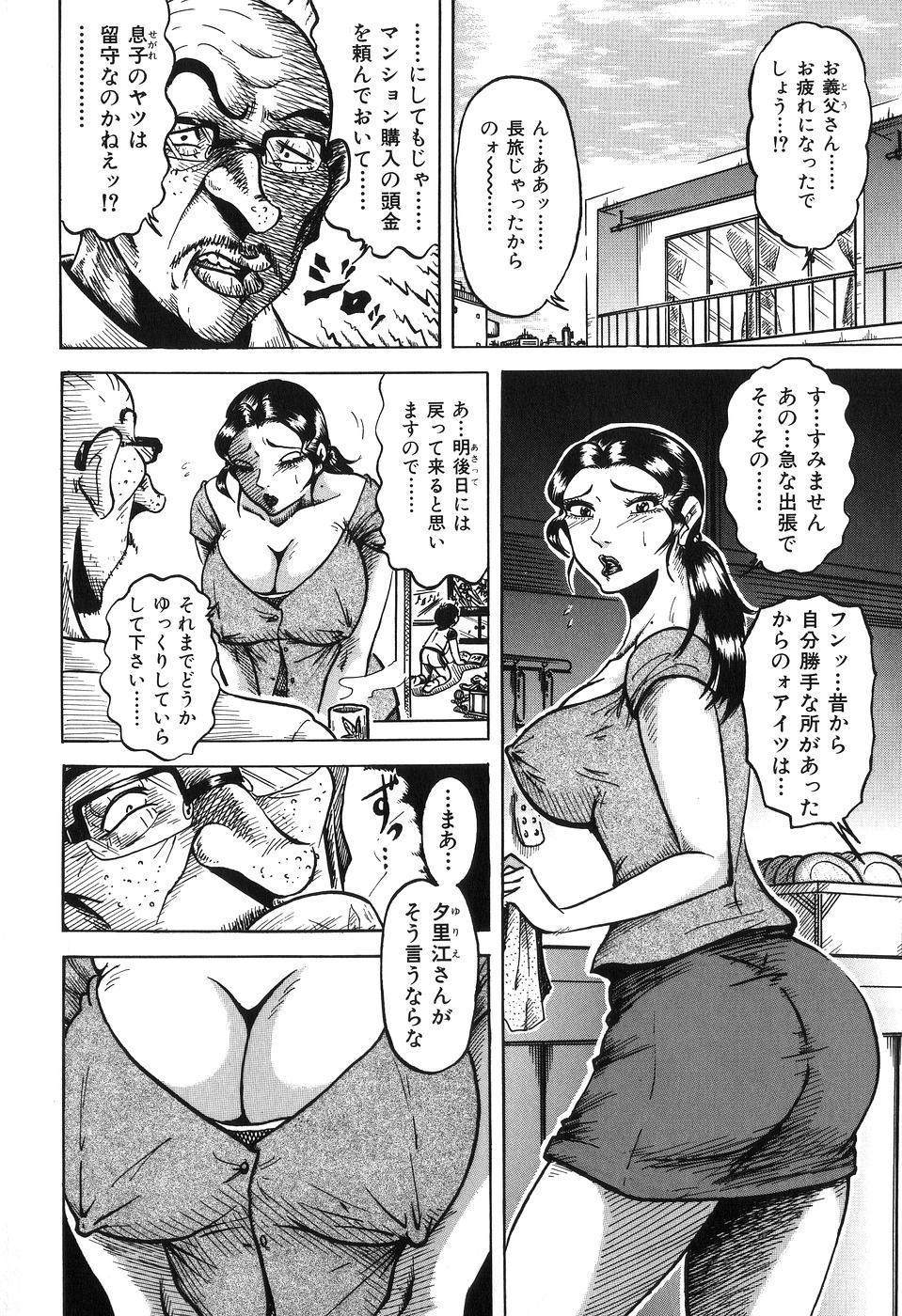 Jukubo Soukan Yosoji no Tawamure 6