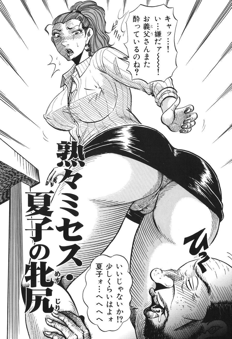 Jukubo Soukan Yosoji no Tawamure 70