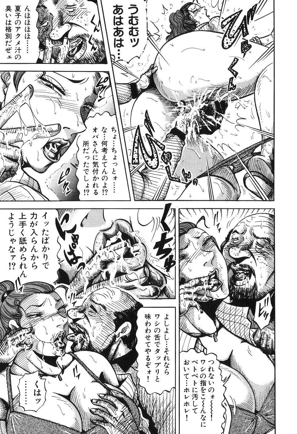 Jukubo Soukan Yosoji no Tawamure 76