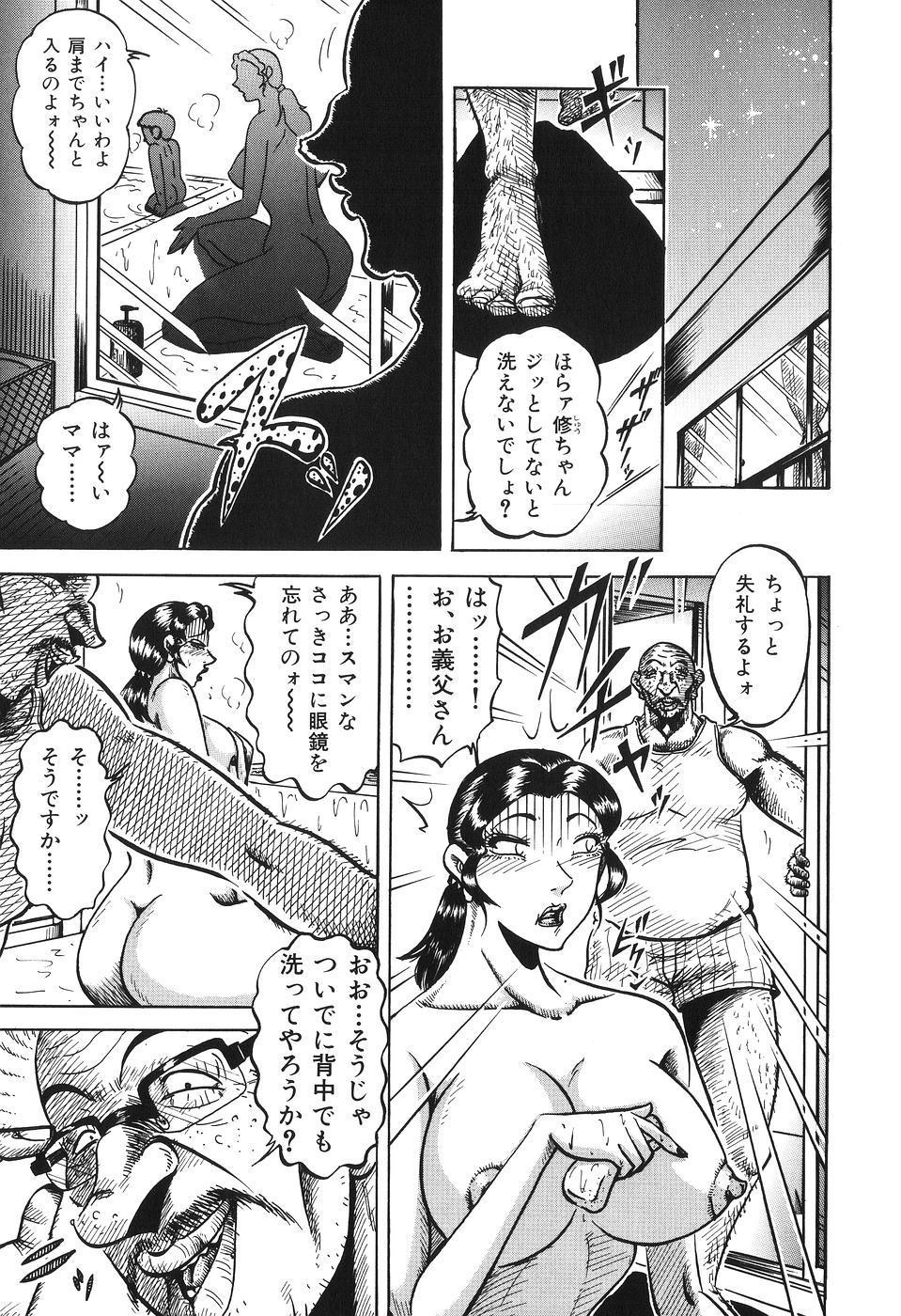 Jukubo Soukan Yosoji no Tawamure 7