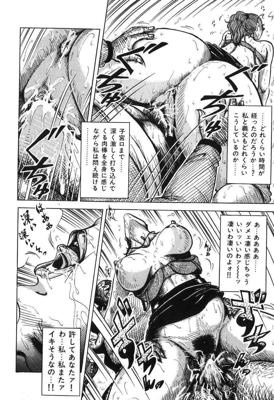 Jukubo Soukan Yosoji no Tawamure 81