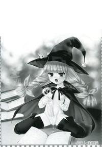 Futanarikko LOVE 3 6