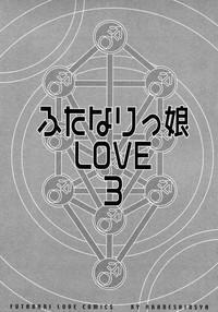 Futanarikko LOVE 3 7