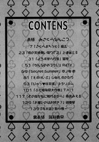 Futanarikko LOVE 3 8
