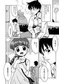 Futanarikko LOVE 3 9