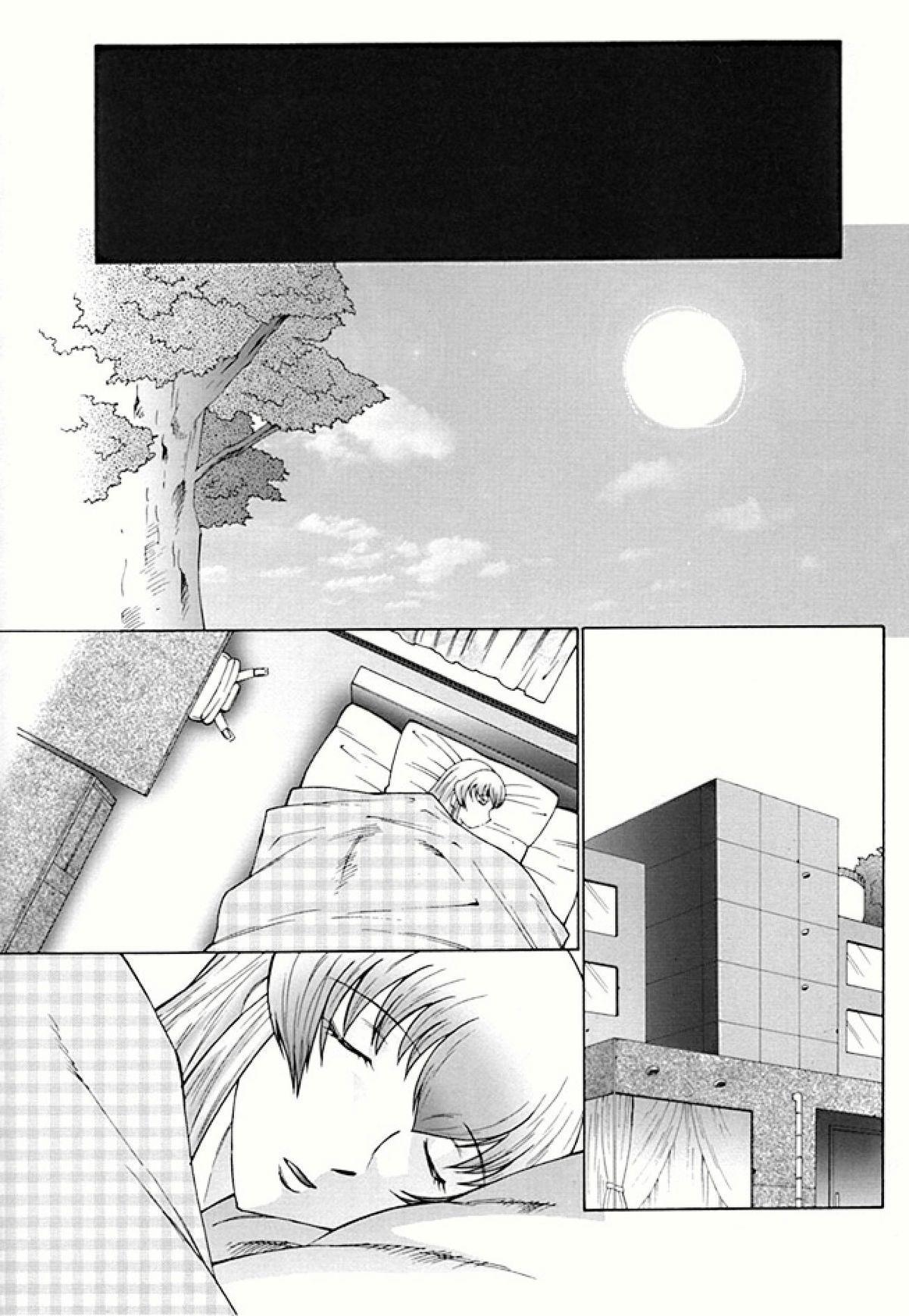 Futagami - Futanari Onna Kyoushi Zecchou Hiroku 69