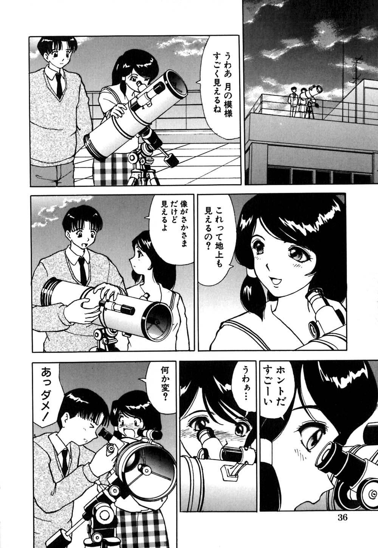 Waisetsu Kensa 38