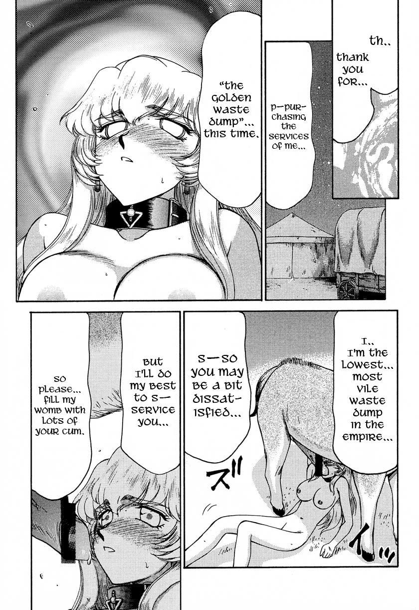 Nise Dragon Blood 11 10