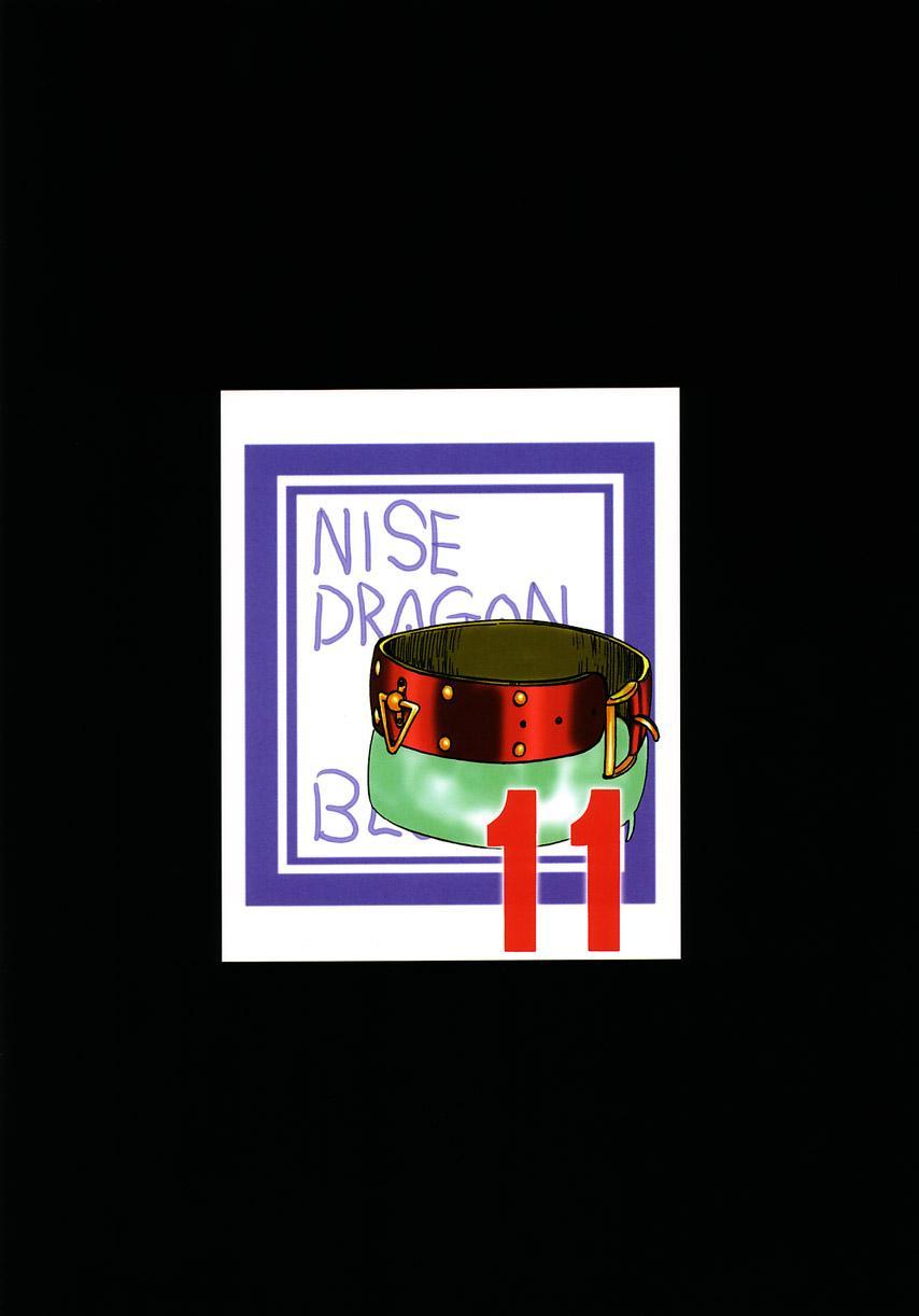 Nise Dragon Blood 11 50