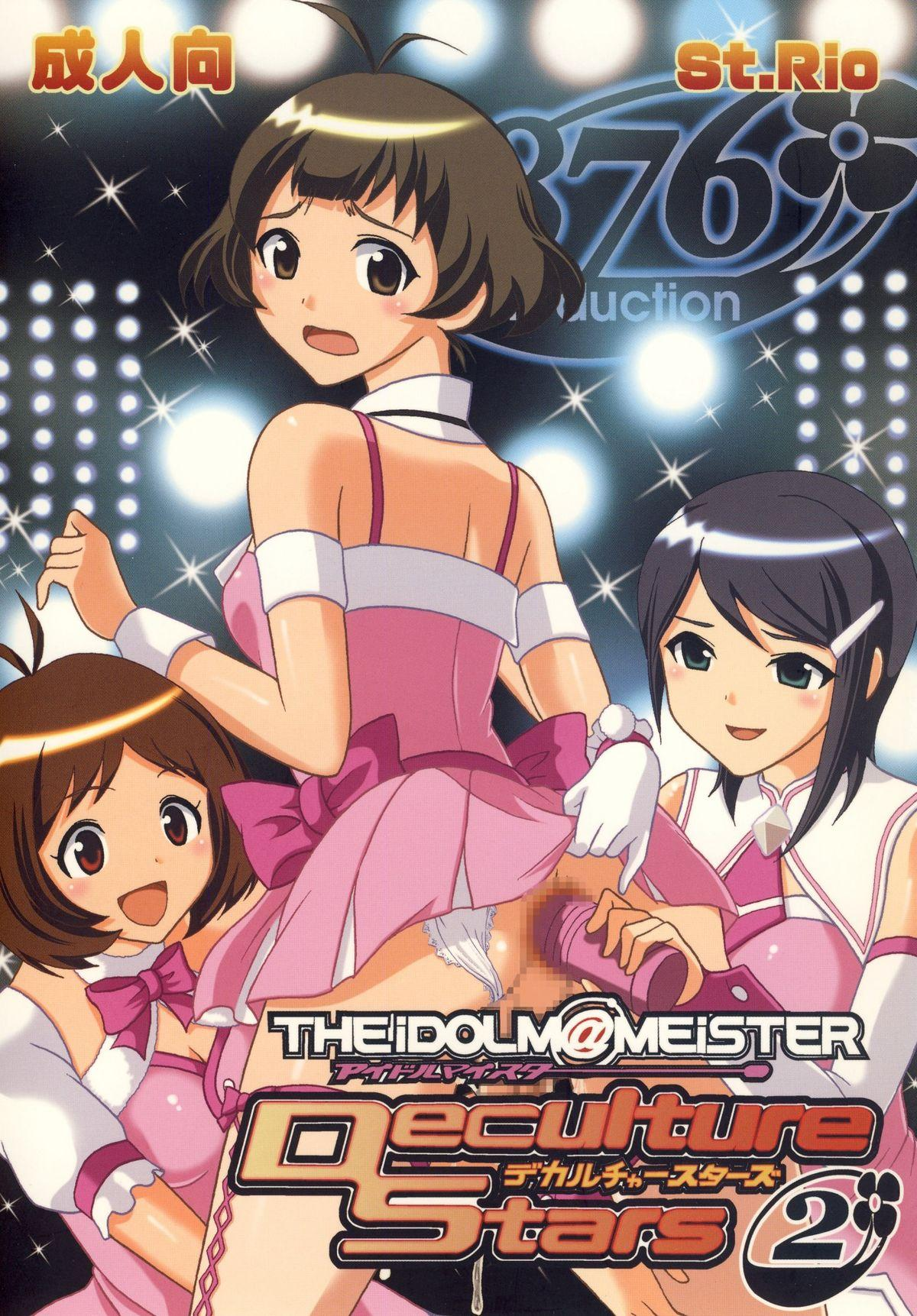 The Idolm@meister Deculture Stars 2 0