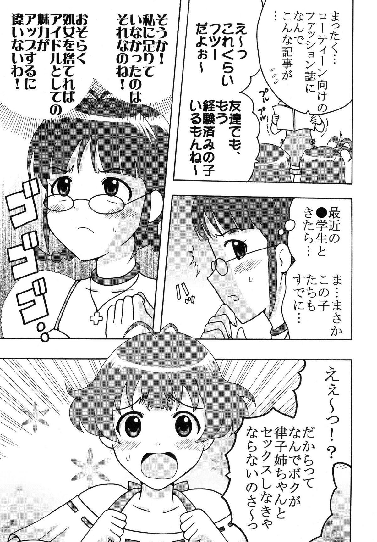 The Idolm@meister Deculture Stars 2 4