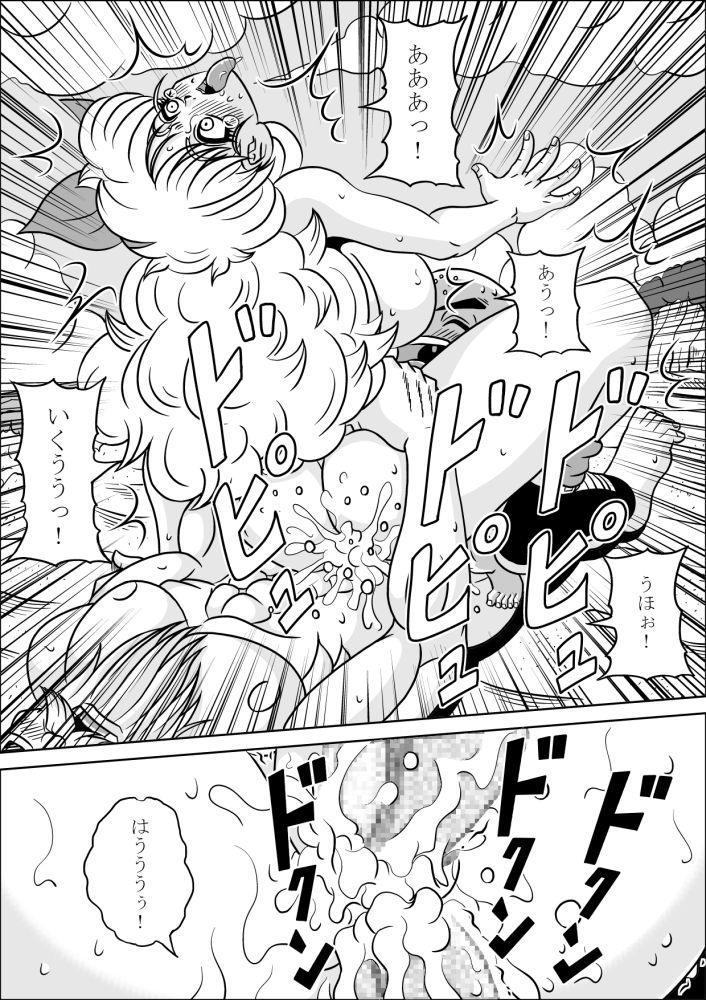Kame-sennin no Shugyou 29