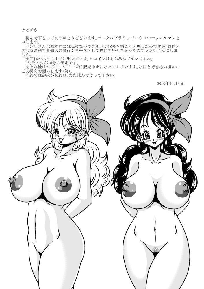 Kame-sennin no Shugyou 31