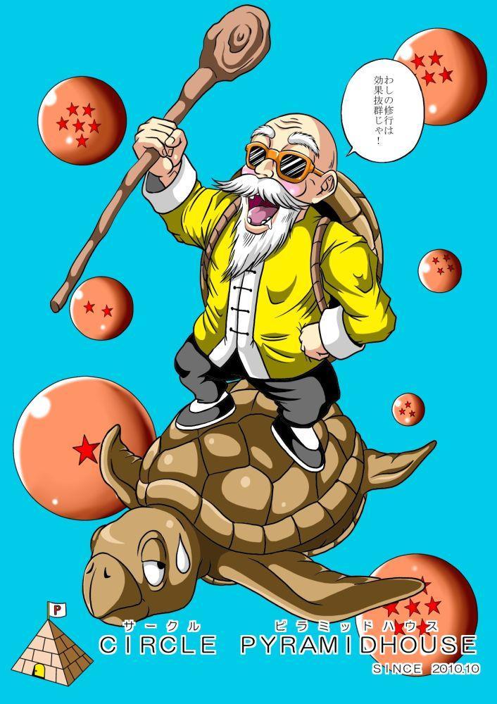 Kame-sennin no Shugyou 32