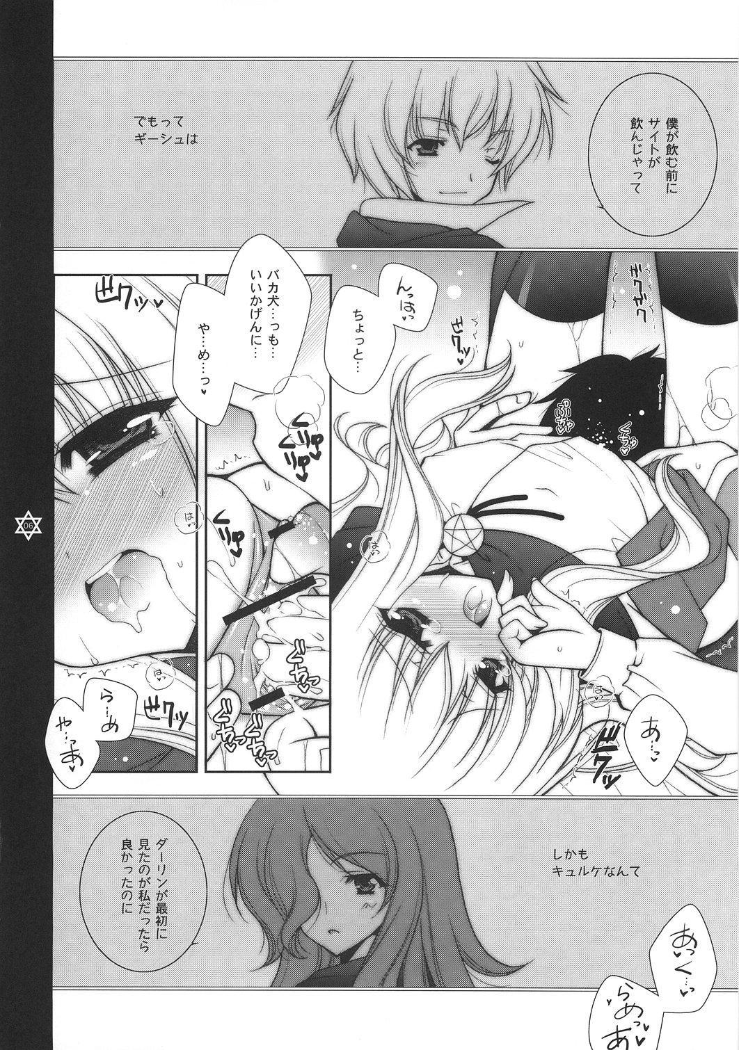 Kanchigai Shinaideyone! 4