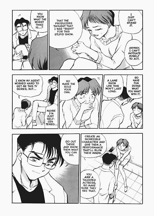 Sexcapades Vol.4 9