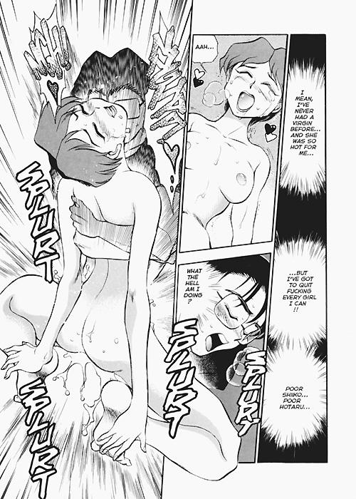 Sexcapades Vol.4 22
