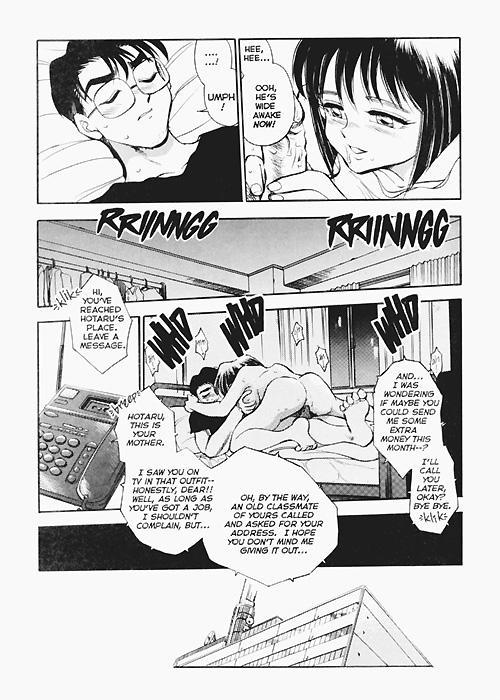 Sexcapades Vol.4 6
