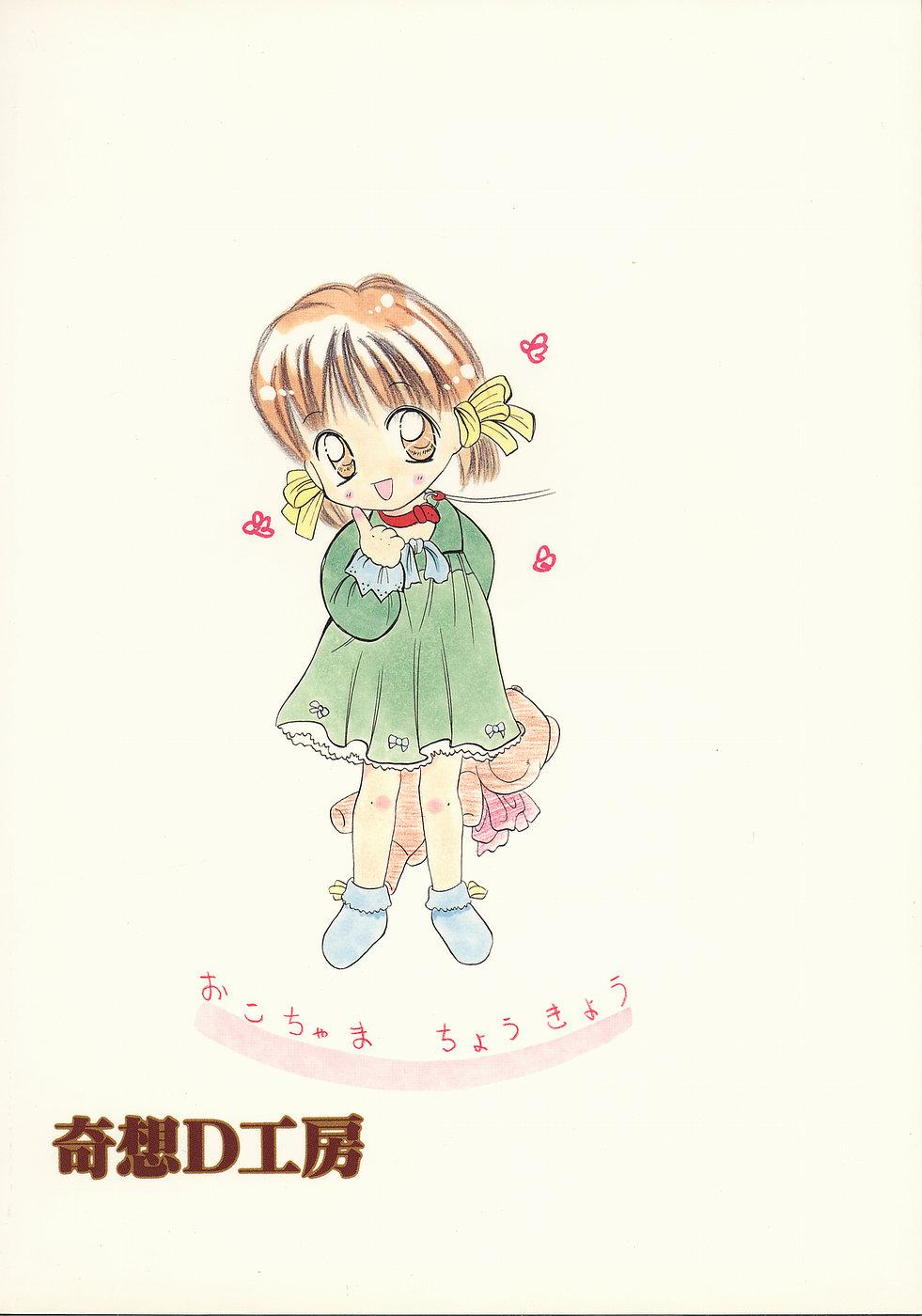 Shikisaiengi 3 41