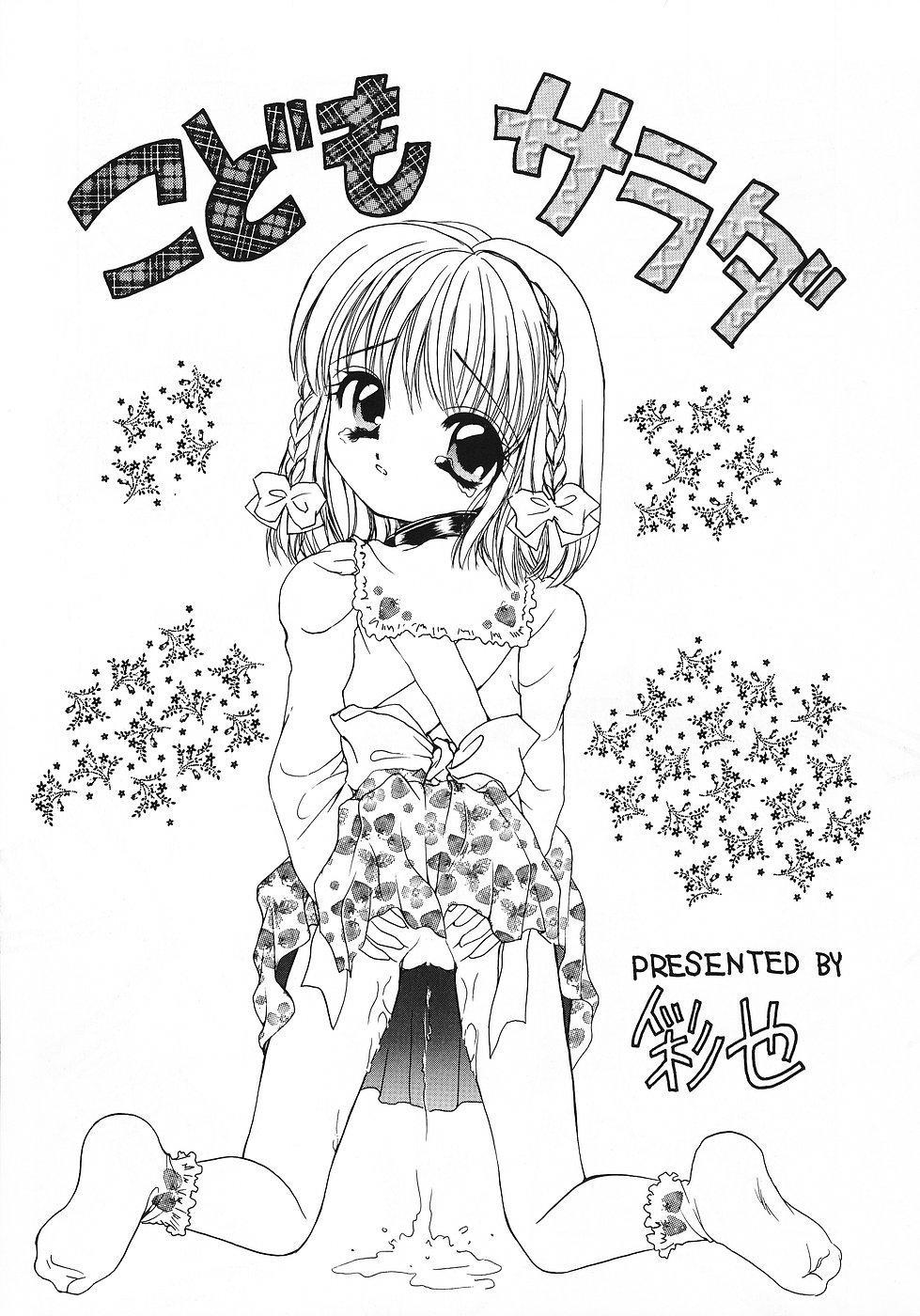 Shikisaiengi 3 7