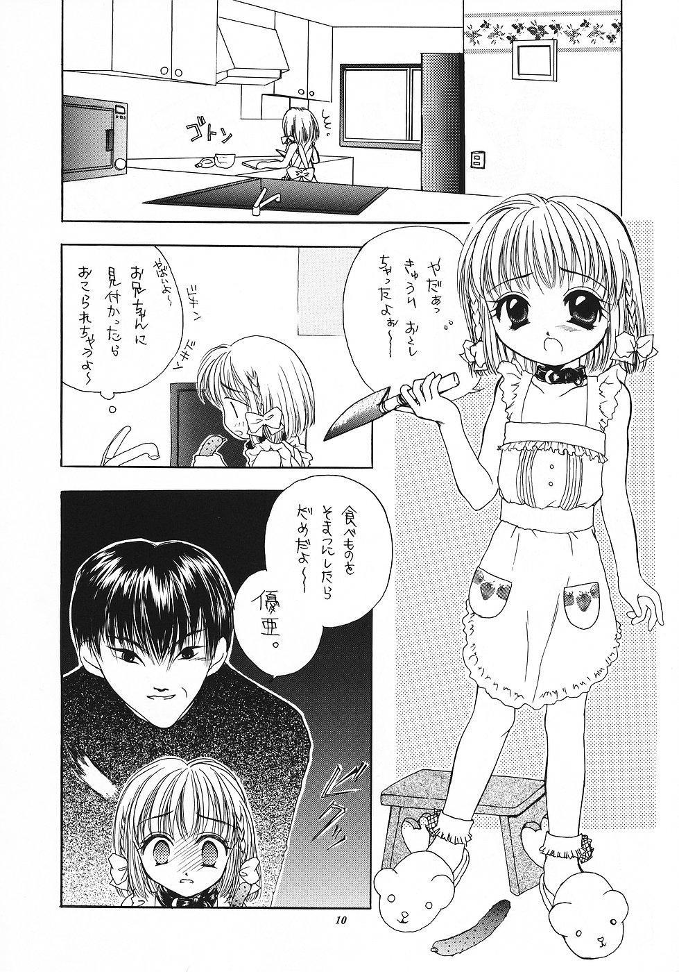 Shikisaiengi 3 8