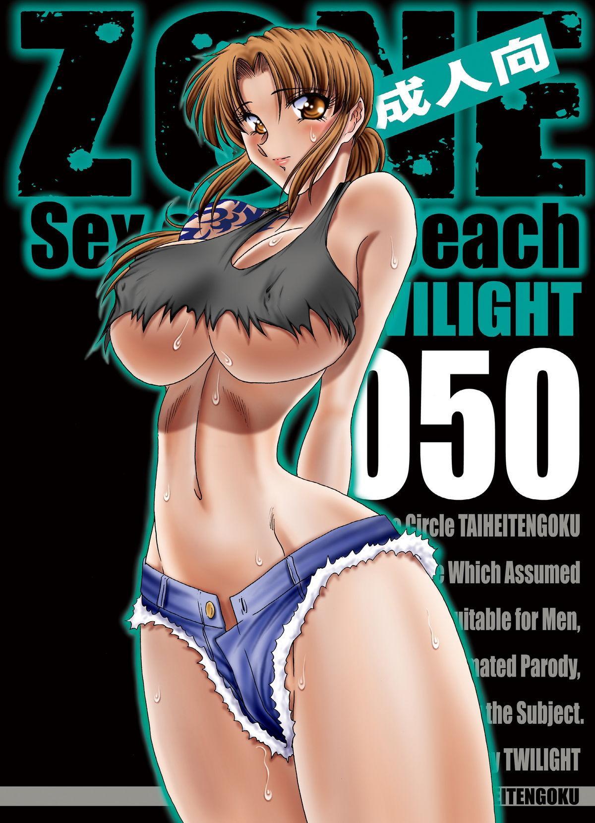 ZONE50 0