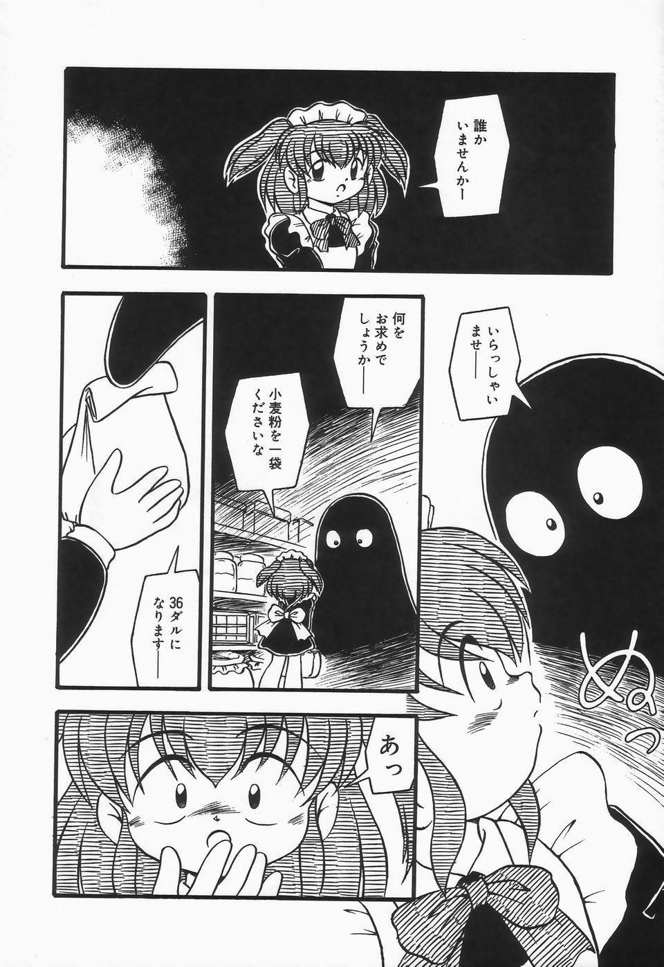 Mizu no Iro Kaze no Iro 109
