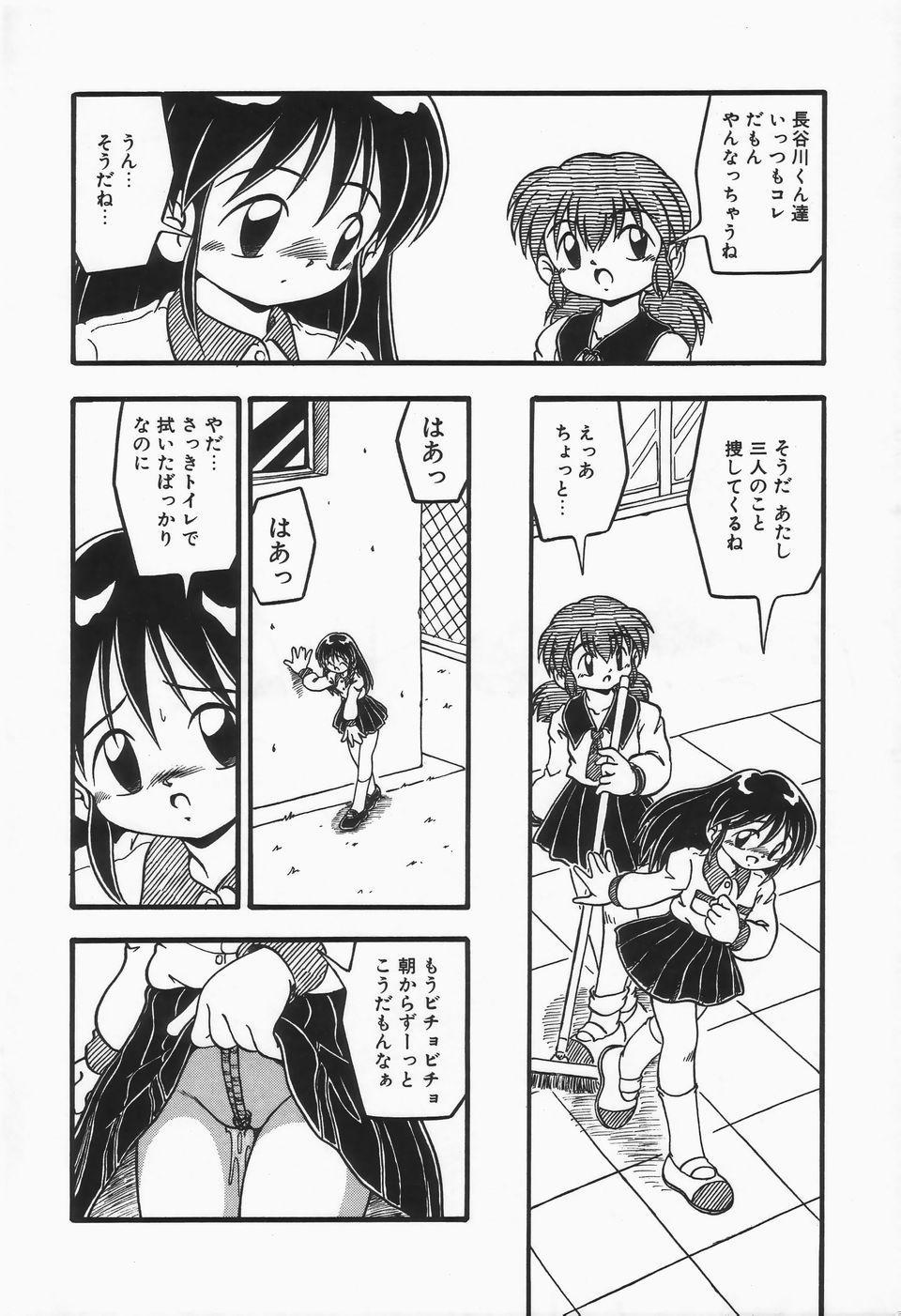 Mizu no Iro Kaze no Iro 127