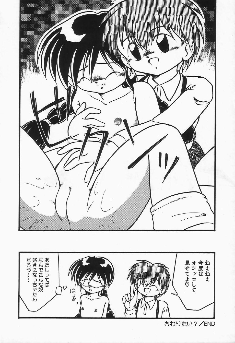 Mizu no Iro Kaze no Iro 149
