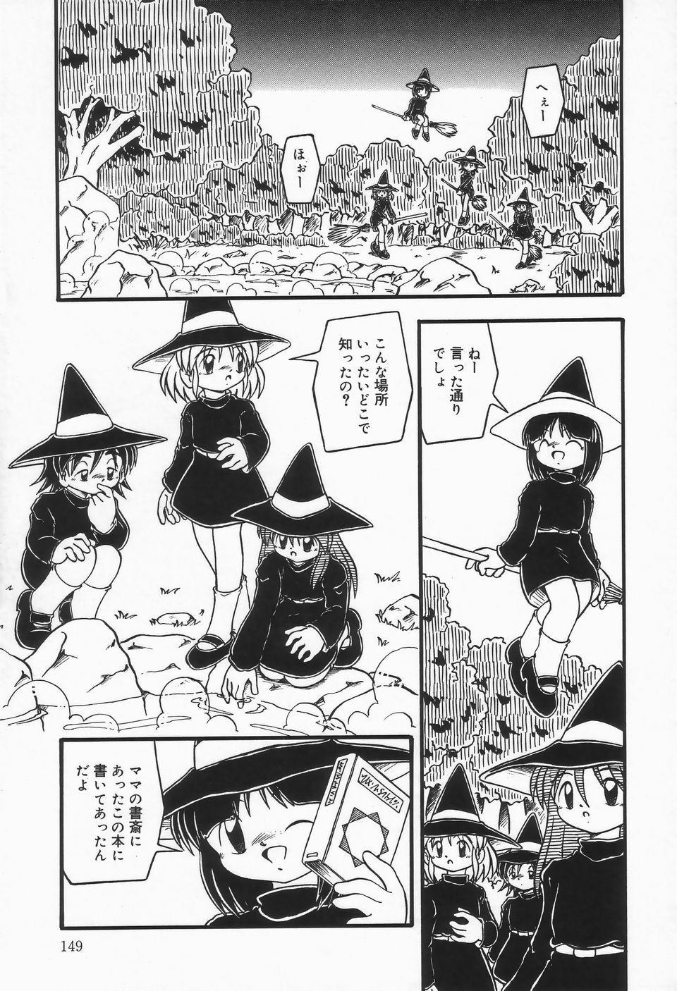 Mizu no Iro Kaze no Iro 152