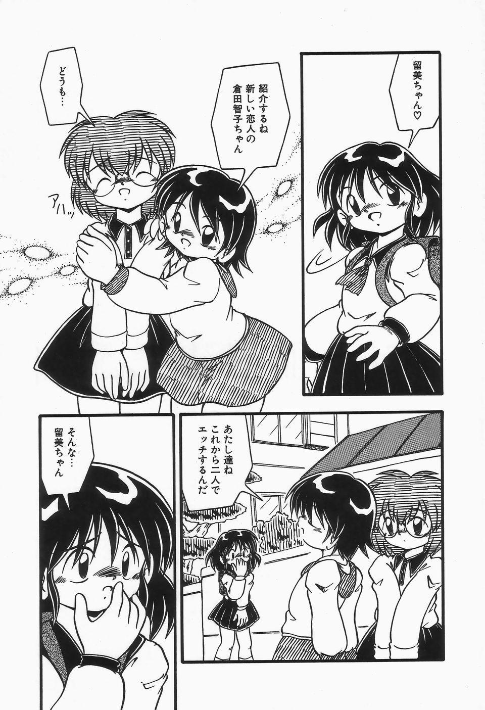 Mizu no Iro Kaze no Iro 16