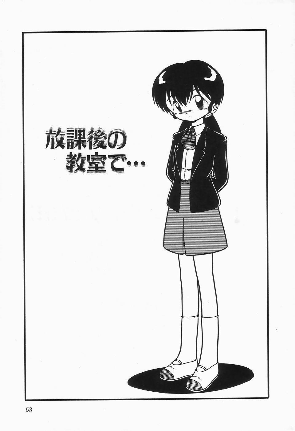 Mizu no Iro Kaze no Iro 66