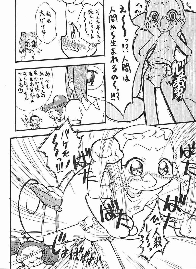 はーたんおむつ説推進派2 2