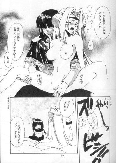 Himitsu 11