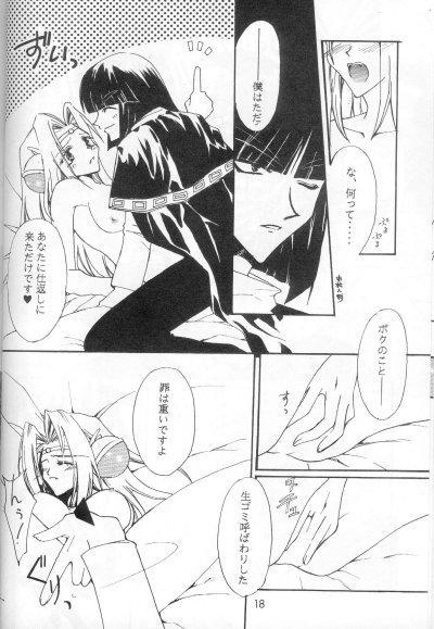 Himitsu 12
