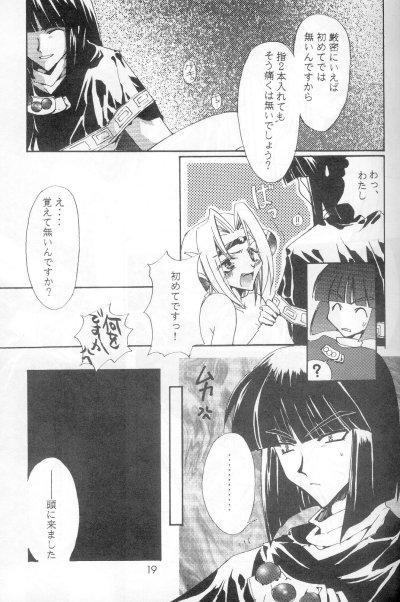 Himitsu 13