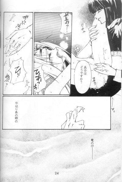 Himitsu 18