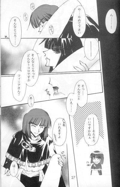 Himitsu 21