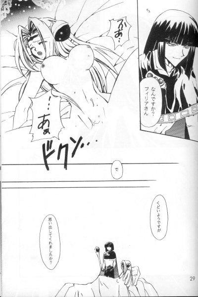 Himitsu 23