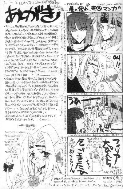 Himitsu 31
