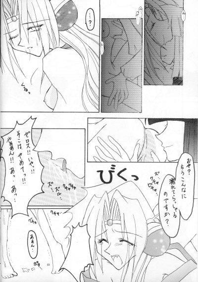 Himitsu 4